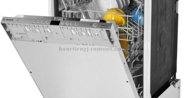 Как установить посудомоечную машину?